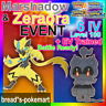 ✨Mythical Event Marshadow & Zeraora // 6IV // Pokemon Ultra Sun and Moon 3DS✨