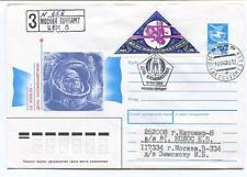 Enterprise Index Communication Meta BRD Mail CCCP M. B. Lomonosov SPACE NASA