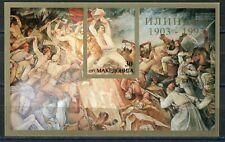 013 - MACEDONIA 1993 - Anniversaru of Ilinden Uprising MNH Souvenir Sheet