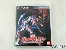 Gundam UC Unicorn Playstation 3 Japanese Import Mobile Suit PS3 JP US Seller B