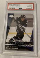 2009 Upper Deck Young Guns Hockey #202 Victor Hedman Rookie PSA 10 GEM MINT 🔥🔥