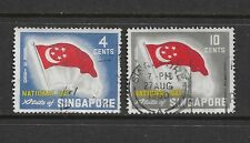 SINGAPORE - 1960 National Day, No.3, set of 2, used