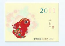 China Stamps 2011-1 Year of Rabbit 兔 Zodiac Stamp Booklet Mint (CH-112)