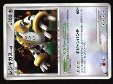 POKEMON JAPONAISE HOLO N° DP5 REGIGIGAS 1ed 100 HP 2008