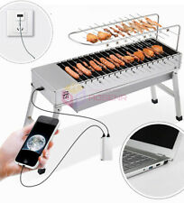 Folding USB Electric Charcoal Grill Automatic Flip Barbecue Stove OutDoor BBQ