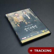Memories Of Murder .DVD (Korean) / used