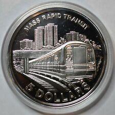 1989 Singapore $5 Silver Proof Mass Rapid Transit KM#74a 1989年新加坡大众捷运精制5元银币