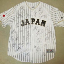 2017 WBC Japan 29 Players Signature Baseball Shirt PSA/DNA Certified Samurai F/S