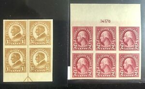 SCOTT #577 & #631 2c RED & 1 1/2c BROWN PLT BLOCKS (2), VF+, MOG, NH -APS MEMBER