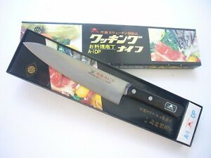 TOJIRO Japan Vintage Chef Knife SAN MAI 3 Layer Blade Unused Old Stock A1-DP 7""