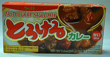 Japanese S&B Tasty Curry Sauce Mix Mild 7.0oz -  USA Seller Fast shipping