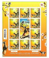 French Polynesia 2015 Year of The Goat Sheet/10 Stamps Mint Unhinged Scott 1145