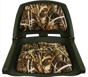 Padded Flip-Up Seat Green Camouflage Fishing Boat Seats Plastic Frame