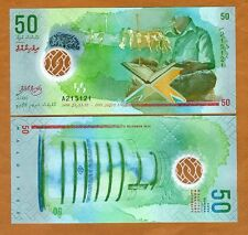 Maldives, 50 Rufiyaa, 2015 (2016), Polymer UNC > New Design