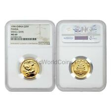 China 1996 Panda Small Date 25 Yuan 1/4 oz Gold Coin NGC MS69