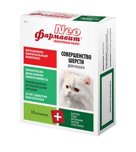 Vitamin complex Cat's hair perfection «Farmavit Neo» 60 tab. Russia, hair loss