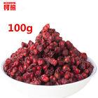 Organic Wild 100g Dried Schisandra Chinensis Wu Wei Zi Five Flavor Berry Herbs