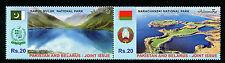 Pakistan 2016 MNH National Parks JIS Belarus 2v Set Tourism Landscapes Stamps