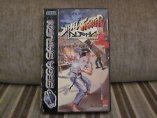 Street Fighter Alpha Warriors Dreams Sega Saturn Spiel