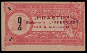 🔴 CROATIA  2 Dinara ND 1960s  UNC-  Restaurant SREBRNJAK, Zagreb local note R🔴