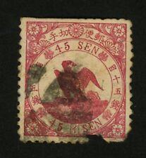 1875 Japan Stamp Scott #50 45s lake Used, HR (Syll. 1)