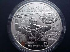 """Ukraine,10 hryven coin """"Svyatoslav' Silver 2002 year"""