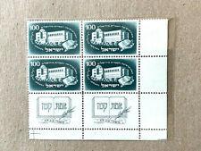 Israel #23 Mint NH Tab Block 4 ( Bale #31)   Catalog $54.00