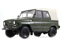 UAZ-469B 1:24 Scale Soviet Legendary SUV 1972 Year Collectible Diecast Model Car