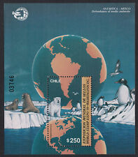 CHILE 1989 STAMP SS # 46 MNH ARTIC BEAR WASHINGTON EXPO PHILATELIC