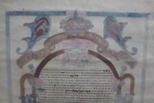 estate large old judaica Morocco manuscript Colorful Illustrated Ketubah Marriag