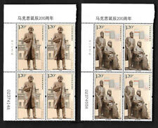 China 2018-9 Bicentenary of Birth Karl Marx Block Imprint Chinese 马克思诞辰200周年