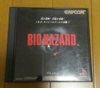 USED Resident Evil