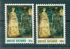 "Nations Unies New York 1981 - Michel n. 369/70 - ""Fresque du XIIIe Siècle"""