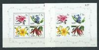 Thailand - Hojas Yvert 41/42a MNH Flowers