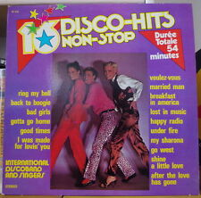 INTERNATIONAL DISCO BAND 16 DISCO-HITS NON STOP VOL.12 SEXY COVER FRENCH LP