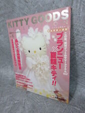 HELLO KITTY GOODS COLLECTION 4/1999 5 Catalog Art Pictorial Book Japan 0015*