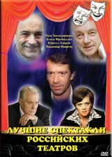 THE BEST PERFORMANCES OF THE RUSSIAN THEATERS