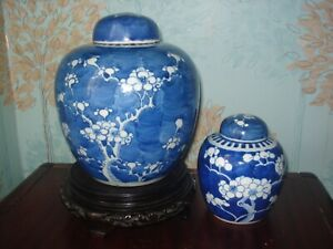 Chinese 2xantique blue  and white ginger jar