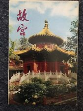Imperial Garden In The Former Imperial Palace Peking Postcard Set 10pc