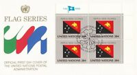 UN150) United Nations 1984 PNG 20c Stamp - Flag Series FDC. Price: $8.00