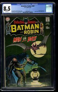 Detective Comics #402 CGC VF+ 8.5 White Pages Batman Man-Bat!