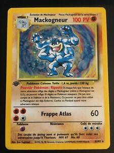 Carte Pokémon Mackogneur Holographique 8/102 Edition 1 Set De Base Français