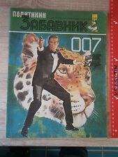 James Bond 007 Sean Connery Zabavnik 1983 COMOC BOOK Yugoslavia Serbia