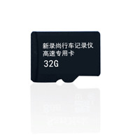 1Pcs TF Card Micro SD Memory Card for Car Camera 32G