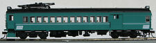 "HO MumP54 Penn Central NonPowr Combine W/Alum Window Car#4552(Scheme""A""(1-94681)"