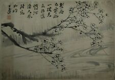 China Chinese Prunus Blossom painting on paper w/ Calligraphy ca. 19-20th c.
