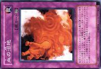 YUGIOH N° - LODT-JP077 Sanguine Swamp