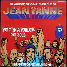 B.O. FILM OST MOI Y'EN A VOULOIR DES SOUS 33T LP ORIGINAL 1973 M. MAGNE J. YANNE