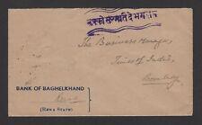 India 1949 cover with SABKO SAMMATI DE BHAGWAN Gandhi slogan