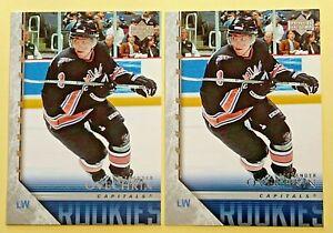 ALEXANDER ALEX OVECHKIN YOUNG GUNS ROOKIE CARD RC LOT OF 2 2005-06 #443 2005 !!!